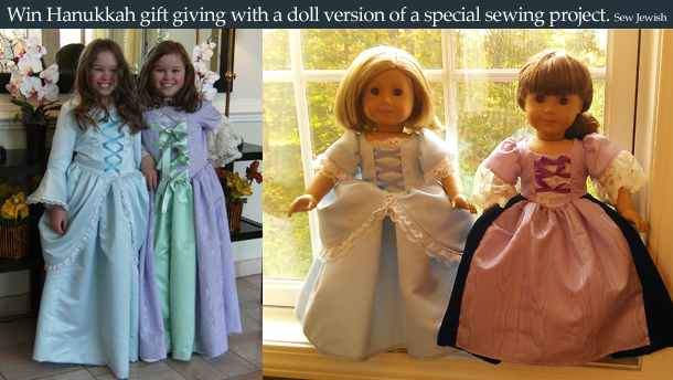 Hanukkah sewing gifts dolls