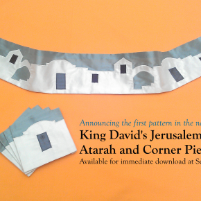 Introducing the First Pattern in the New Sew JewishShop