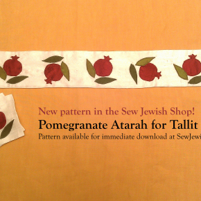 New Sewing Pattern in the Shop: Pomegranate Atarah for a Tallit