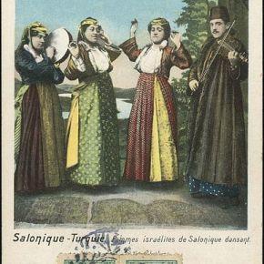 The Fabric of Jewish History: OttomanJews