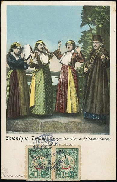 Jewish women of Thessalonika Ottoman Empire