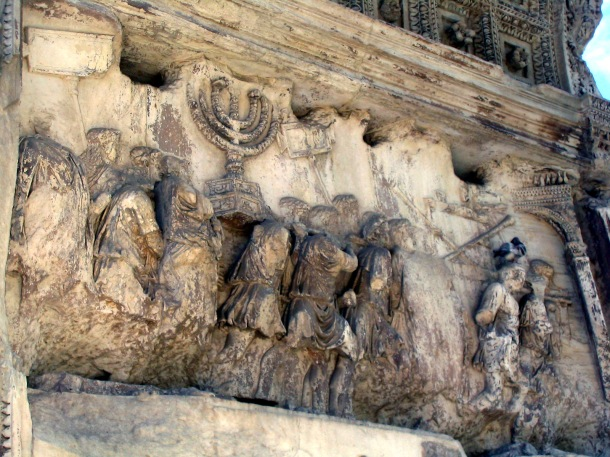Arch of Titus - Temple Menorah