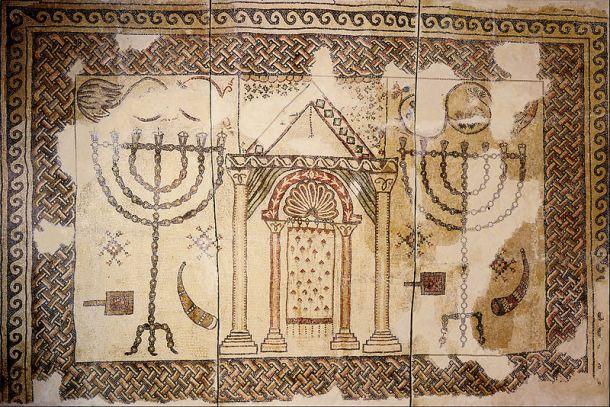 Byzantine synagogue mosaic floor