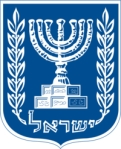 Israeli Coat of Arms with menorah