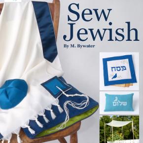 Sneak Peek at the Sew Jewish BookCover