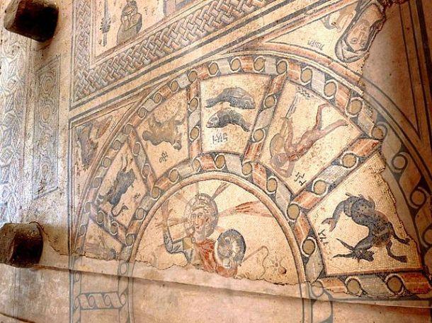 Zodiac Mosaic Floor Synagogue Hammat Tiberias