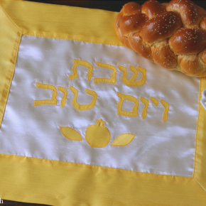The Challah Cover Gets Its Dew