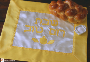 How to sew challah cover
