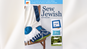 Sew Jewish Book Just Released — Get Your Copy!