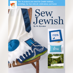 Sew Jewish Book Just Released — Get YourCopy!