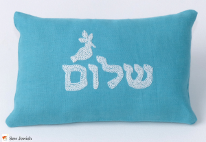 Shalom embroidered pillow