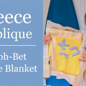 How to sew fleece appliques for this super snuggly aleph-bet cuddle blanket – Video tutorial
