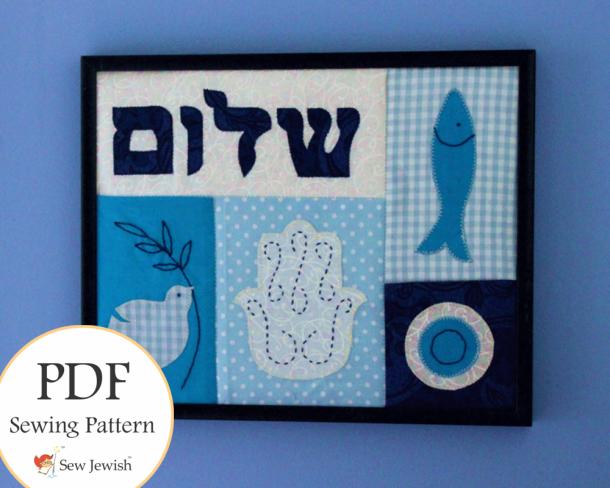 Jewish quilt pattern Shalom Shadow Box mini quilt