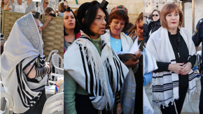 Does a tallit prayer shawl have to have stripes?