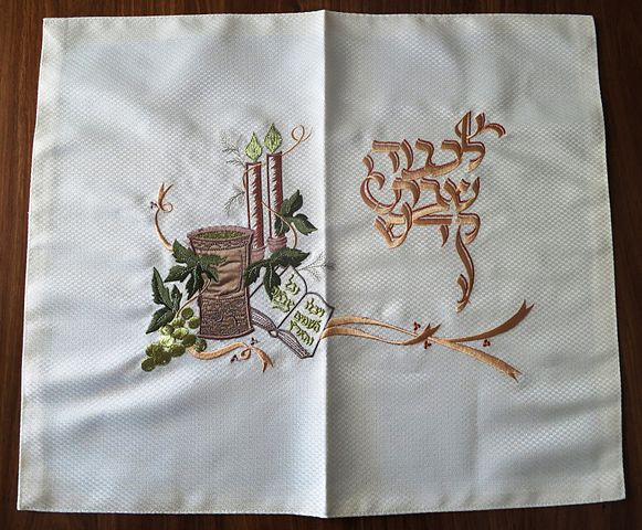 Embroidered challah cover with candles kiddush cup Hebrew blessing