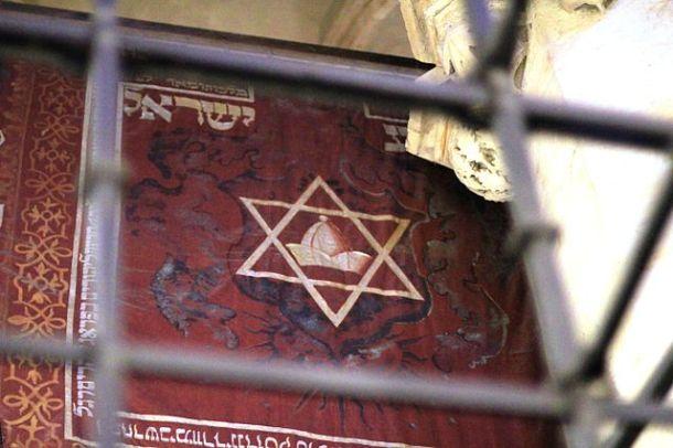 Star of David Jewish hat banner Prague
