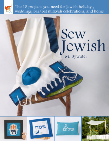 Sew Jewish Paperback Cover
