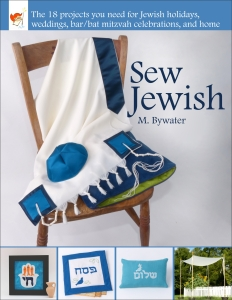 Sew Jewish book cover