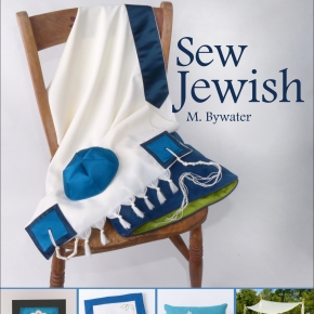 Now in Paperback: Sew Jewish – The 18 Projects You Need for Jewish Holidays, Weddings, Bar/Bat Mitzvah Celebrations and Home