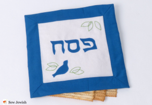 matzah cover pattern sewing