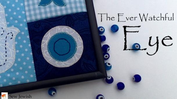 Eye from Jewish Quilt Pattern