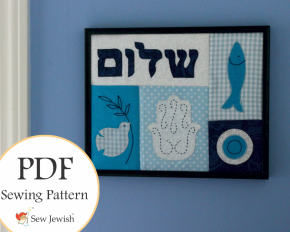 Jewish Mini Quilt Pattern: Shalom Shadow Box – PDF Pattern