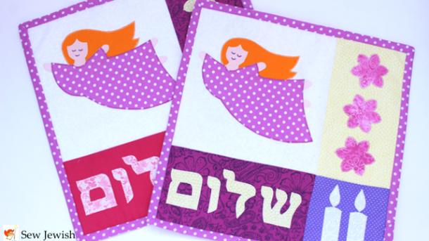 challah cover Sew Jewish