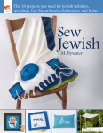 Jewish Sewing Book