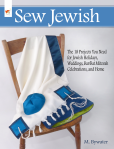 Sew Jewish holidays weddings bar mitzvah bat mitzvah buy