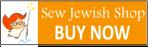 Jewish gifts