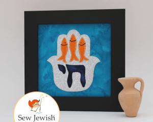 hamsa sewing pattern Sew Jewish