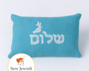 Shalom pillow sewing pattern Sew Jewish