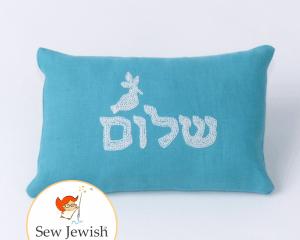 Shalom pillow sewing pattern Sew Jewish