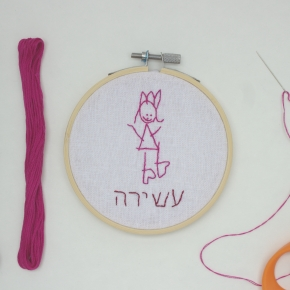 Getting Creative with Child's Embroidered ArtHooplas