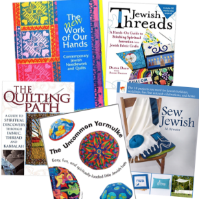 Jewish Sewing Books for Your Gift and Wish Lists