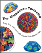 The Uncommon Yarmulke Cathy Perlmutter