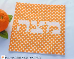 Orange matzah cover