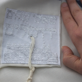 Where do you put the tzitzit holes on your tallit? Follow this ancient rule of thumb