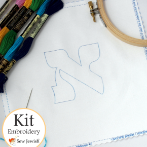 Hebrew Letter Embroidery Kits Are Here