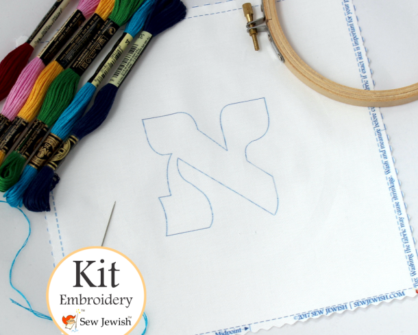 Aleph Hebrew Letter Embroidery Kit
