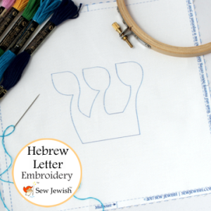 Hebrew letter embroidery design shin