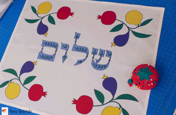 Challah cover with Hebrew Shalom pomegranate fig and quince