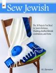 Sew Jewish buy