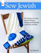 Jewish sewing patterns book