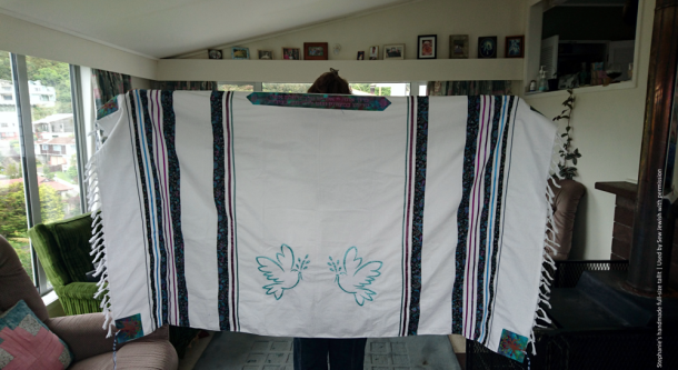 Stephanie's handmade full-size tallit