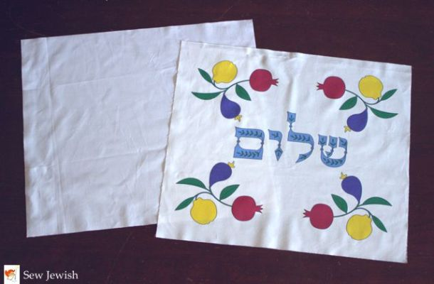 challah cover shalom with lining