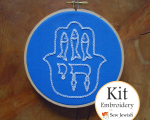 Folk Hamsa embroidery kit chain stitch