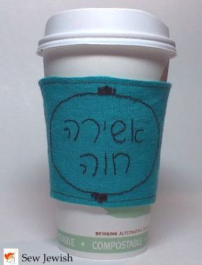 How to sew a reusable coffee sleeve – No button or elasticneeded