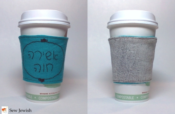 how to sew a reversible coffee cozy