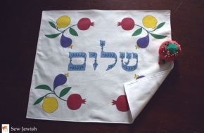 Add a lining to a challah cover with this simpletechnique